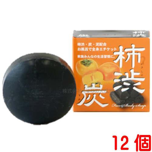 柿渋炭石鹸 12個中部薬品