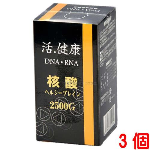 核酸ヘルシーブレイン 2500G 3個明治製薬