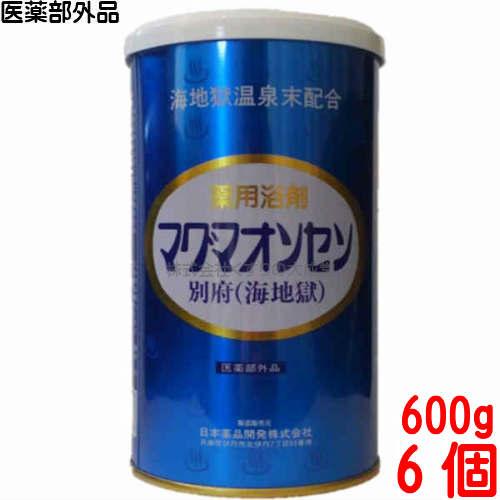 マグマオンセン 別府 海地獄 600g 6個日本薬品開発マグマ温泉 海地獄乾燥粉末まぐまおんせん医薬部外品