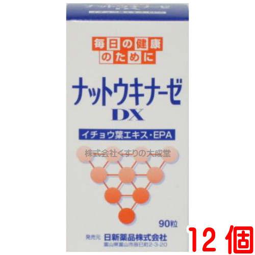 ナットウキナーゼDX 90粒入り 12個日新薬品