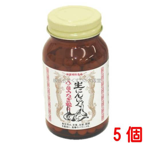 生にんにく八つ目うなぎ粒 5個日本ビタミン化学リニューアル品をお届けいたします。