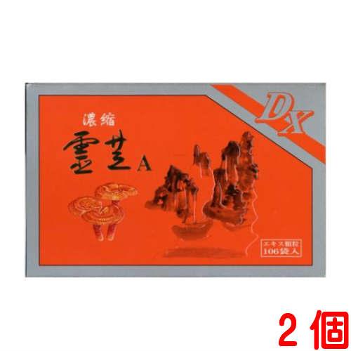 濃縮霊芝A DX 106包 2個共立薬品