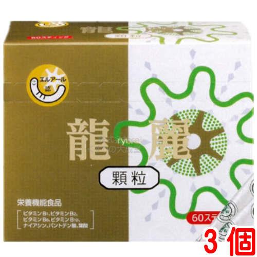 龍麗 1.2g 60包 3個顆粒 60スティック りゅうれいエンチーム