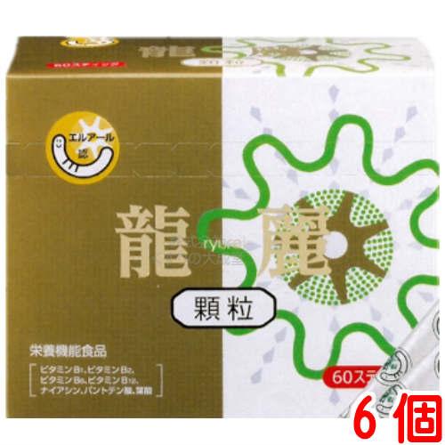龍麗 1.2g 60包 6個顆粒 60スティック りゅうれいエンチーム