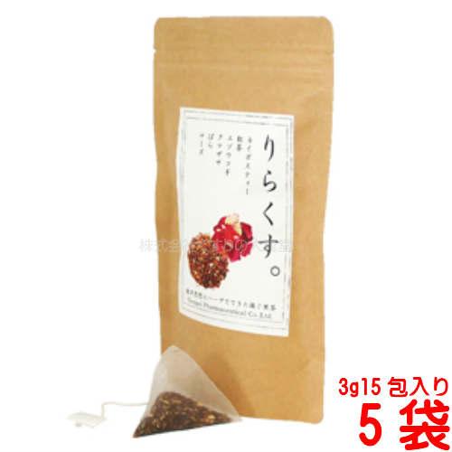 源平製薬摘ぐ実茶 りらくす 。3g 15包入り 5袋
