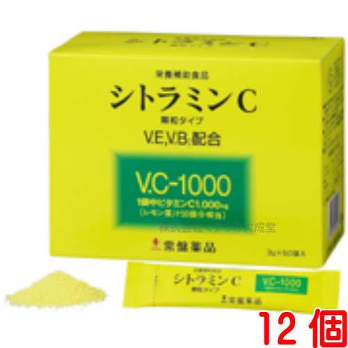 【あす楽対応】シトラミンC 60袋 12個商品の期限は2020年5月常盤薬品 ノエビアグループ トキワ