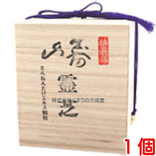 寿山霊芝 72包 1個中央薬品 バイタルファーム