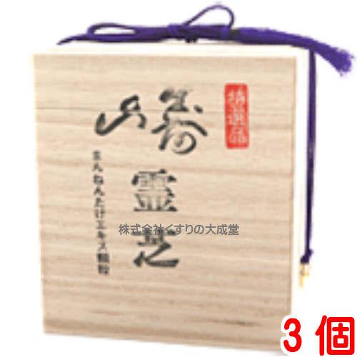 寿山霊芝 72包 3個中央薬品 バイタルファーム