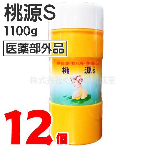桃源S 桃の葉の精 1100g(オレンジ) 12個とうげん 桃源S 桃源s医薬部外品五州薬品