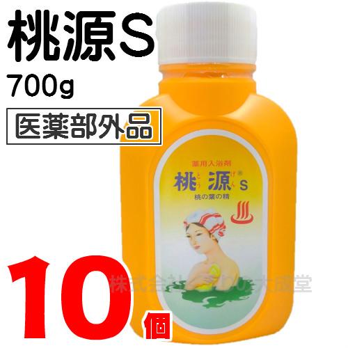 桃源S 桃の葉の精 700g(オレンジ) 10個とうげん 桃源S 桃源s五州薬品医薬部外品