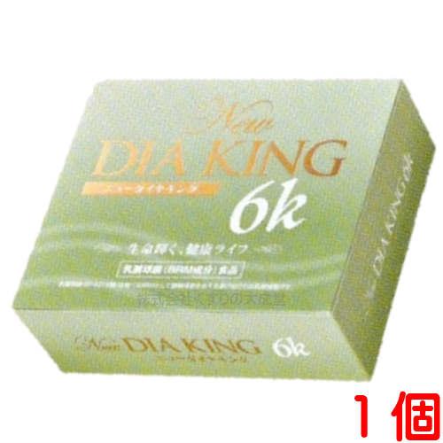 ダイヤキング6K 1.5g 90包 1個乳酸菌 EF-621K菌NEW ダイヤキング 6K 90包入ダイヤ製薬