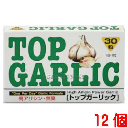 トップガーリック 12個オムコ医研