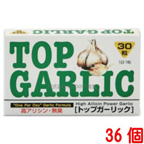 トップガーリック 36個オムコ医研
