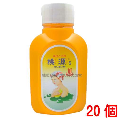 桃源S 桃の葉の精 700g(オレンジ) 20個とうげん五州薬品医薬部外品