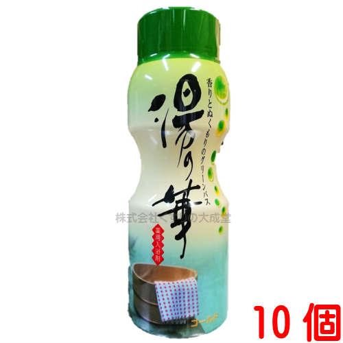 北陸化成株式会社薬用入浴剤 湯の華 1500g 10個