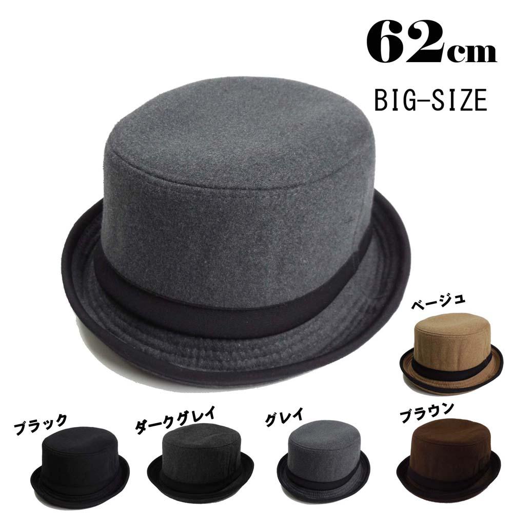 393d8b68ea0c3 maggie-b  A wide-brimmed hat ladies men s large size and big hit 62 ...