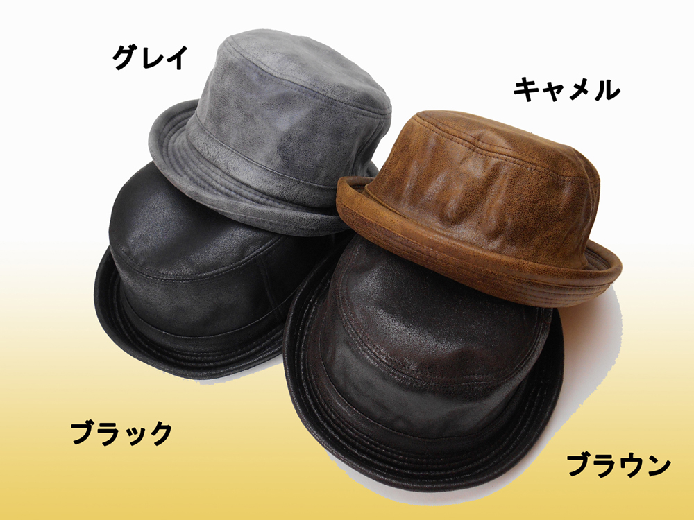 b94784e3a10656 ... A wide-brimmed hat ladies men's large size and big hit 62 cm leather-  ...