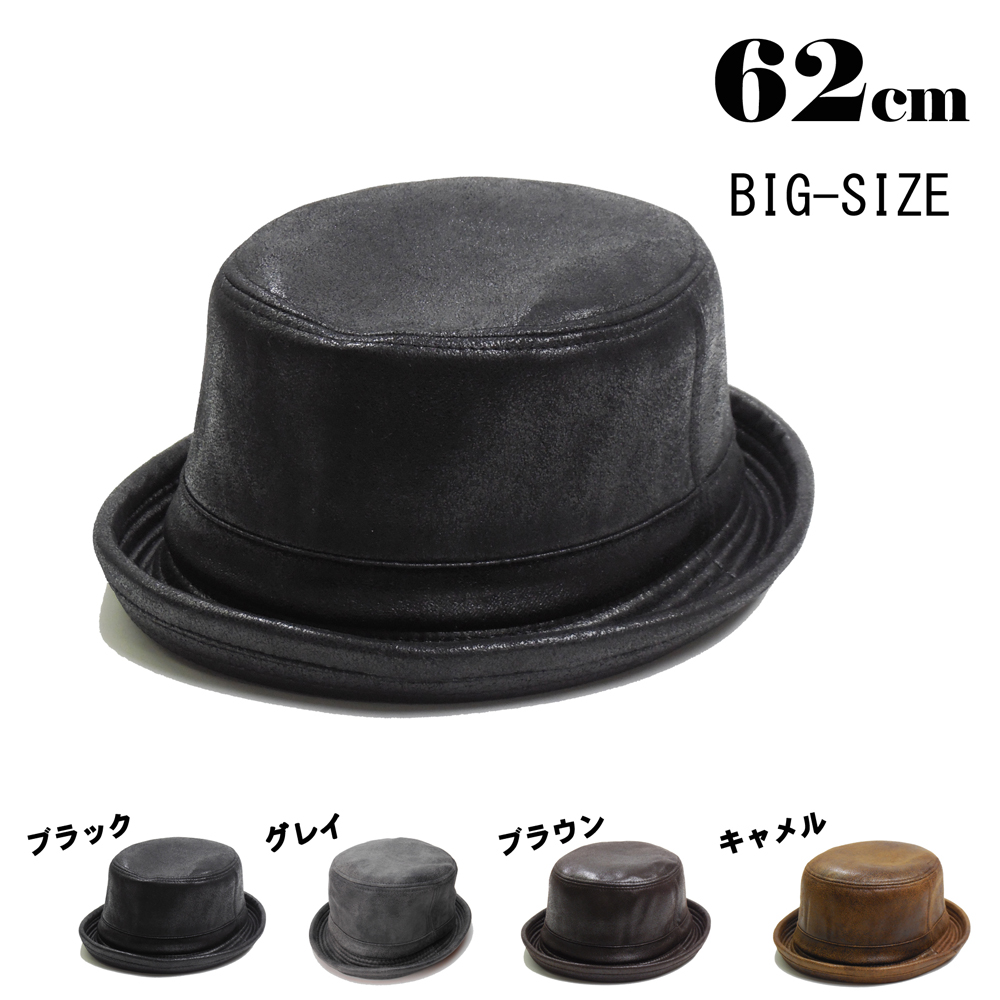 3a0b71044dff0d A wide-brimmed hat ladies men's large size and big hit 62 cm leather- ...