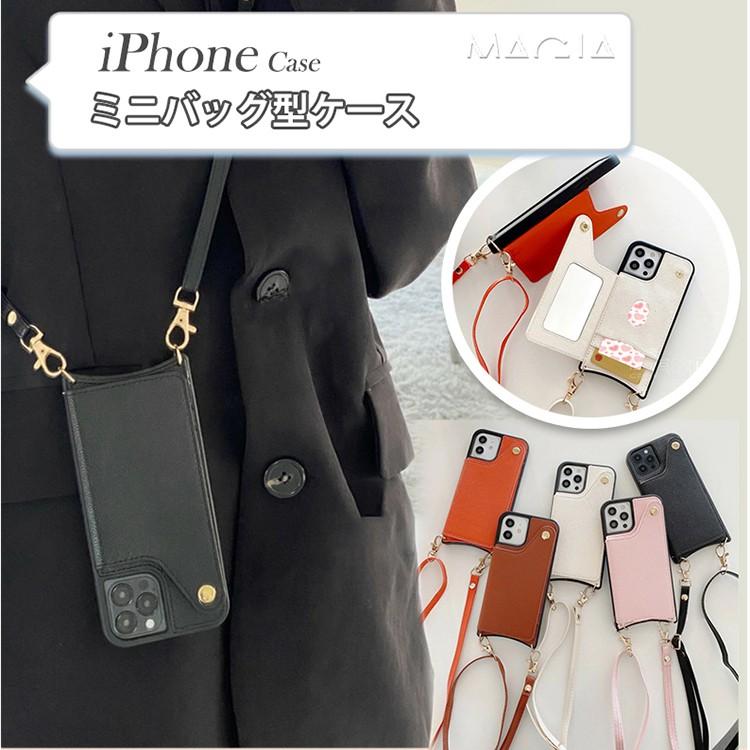 \送料無料 ストラップ付きiphone 大決算セール ケース おしゃれ アイフォン iPhone 12 mini pro max 11 Pro XR Xs Max SE 第2世代 激安通販ショッピング Plus 8 ミラー 7 XS 11Pro カバー スマホ カード収納 iphonese2 iphone11 鏡付き iphone8 2020 ストラップ iphone12