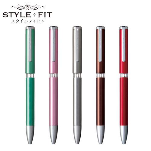 日本産 三菱鉛筆 グルインクボールペン 自分にあった機能とスタイリングが選べます MITSUBISHI PENCIL スタイルフィットマイスター 3色ホルダー 入学 誕生日プレゼント お仕事UE3H-1008 WZ 就職 成人式 新作アイテム毎日更新 回転式卒業記念品