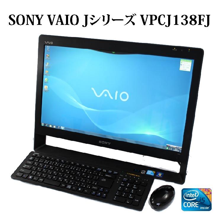 SONY VAIO Jシリーズ VPCJ138FJ【Core i5/4GB/1TB/ブルーレイ/21.5型液晶/Windows7/無線LAN/TVチューナー】【中古】【中古パソコン】【一体型】