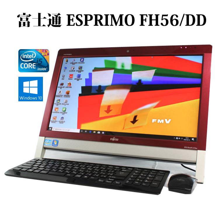 大画面でブルーレイが楽しめる メモリ8GB搭載一体型PC 蔵 永遠の定番 FUJITSU 富士通 ESPRIMO FH56 DD FMVF56DDRG ワインレッド Core i5 8GB 2TB オフィス WPS Office 中古 ブルーレイ 一体型 Windows10 20型 無線LAN 中古パソコン Webカメラ デスクトップ