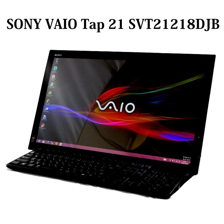 薄型21.5型デスクトップ SONY VAIO Tap 21 SVT21218DJB Core i5 4GB 1TB 21.5型 年間定番 無線LAN 中古パソコン 一体型パソコン タッチパネル オフィス Webカメラ WPS Office 中古 Bluetooth Windows10 卓出