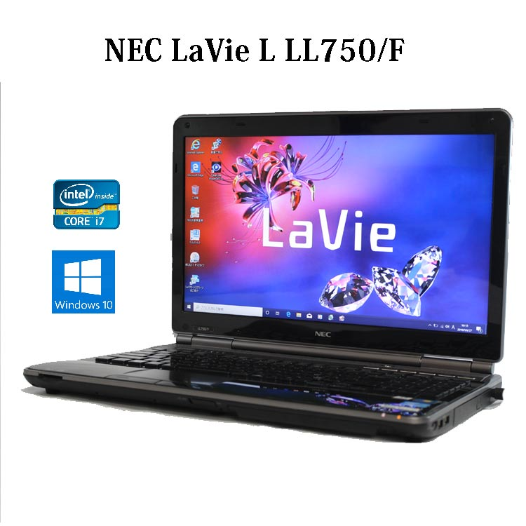 【送料無料】NEC Lavie L LL750/F PC-LL750FS1KB【Core i7/8GB/750GB/ブルーレイ/15.6型/無線LAN/Windows10】【中古】【中古パソコン】【ノートパソコン】