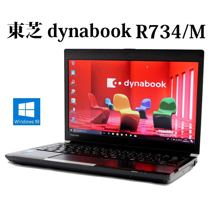 好評 TOSHIBA 東芝 dynabook R734/M PR734MAA1R7JD31 Core i5 メモリ4GB 新品SSD 256GB 13.3型 DVDスーパーマルチ Windows10 無線LAN Bluetooth WPS Office オフィス ノートパソコン パソコン, 足羽郡 b8f1948c