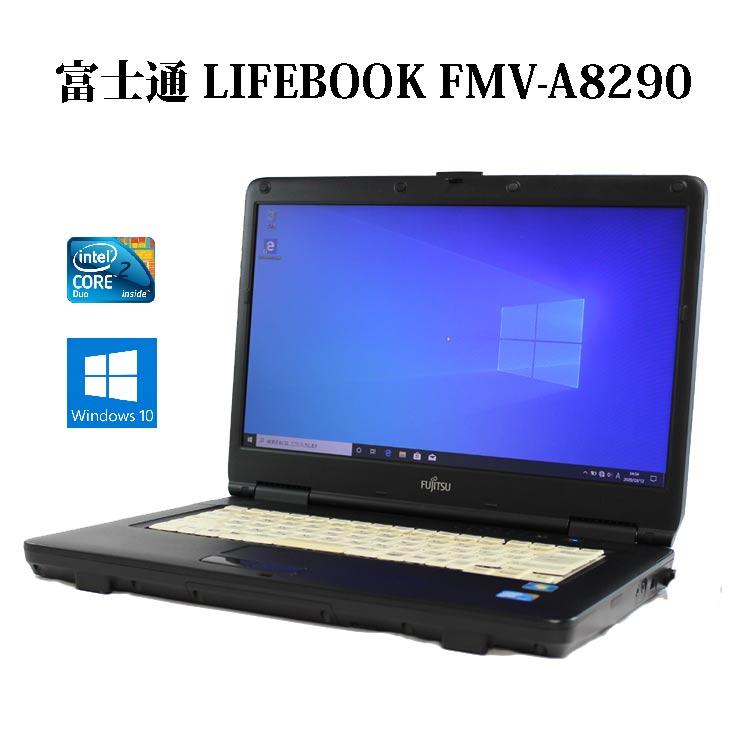 FUJITSU 富士通 LIFEBOOK FMV-A8290【Core2 Duo/4GB/320GB/DVDスーパーマルチ/15.6型/Windows10】【中古】【中古パソコン】【中古ノートパソコン】