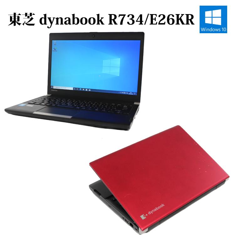 セール特価 TOSHIBA 東芝 dynabook R734/E26KR PR73426KSBRE Core i5 メモリ8GB 750GB 13.3型 Windows10 DVDスーパーマルチ 無線LAN Webカメラ WPS Office オフィス パソコン ノートパソコン, 金森金物店 a9e90de0