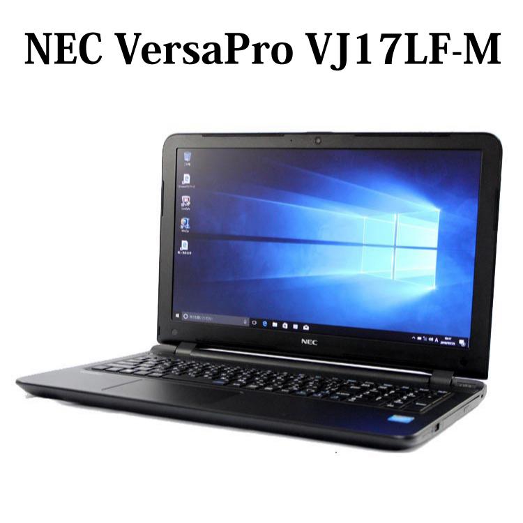 正規品 Windows10搭載 薄型ノート NEC VersaPro VJ17LF-M PC-VJ17LFWL4RRM Core i3 メモリ4GB 500GB DVDスーパーマルチ オフィス 無線LAN Office Webカメラ 市場 Bluetooth 中古パソコン WPS 15.6型 中古 ノートパソコン Windows10