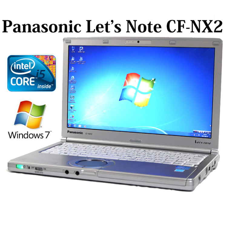 【送料無料】Panasonic Let's note CF-NX2 CF-NX2ADHCS パナソニック【Core i5/8GB/250GB/12.1型/Windows7/無線LAN/Bluetooth/Webカメラ】【中古】【レッツノート】【中古パソコン】【ノートパソコン】