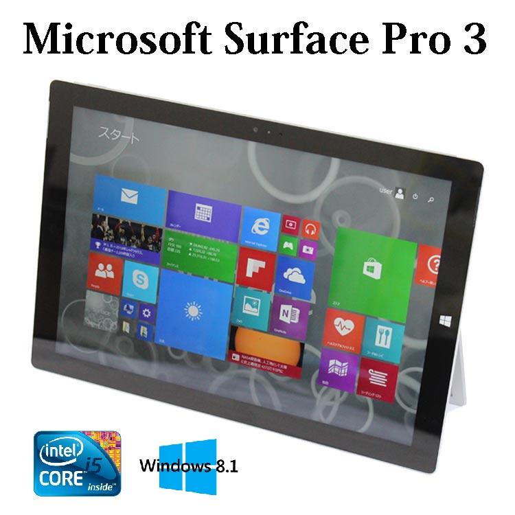 【送料無料】Microsoft マイクロソフト Surface Pro 3【Core i5/4GB/SSD128GB/12型液晶/Windows8.1/無線LAN/Bluetooth/Webカメラ】【中古】【中古パソコン】【タブレット】