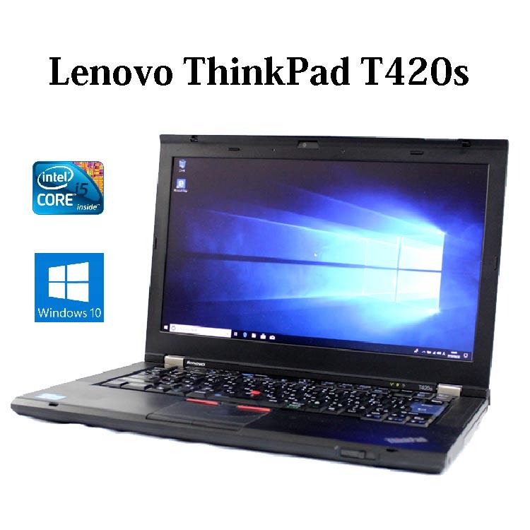 【逸品】 ノートパソコン 中古パソコン ノートPC ノートパソコン Kingsoft Office付き Lenovo Lenovo ThinkPad T420s【Core ノートPC i5/4GB/SSD128GB/14型/DVDスーパーマルチ/Windows10/無線LAN/Webカメラ/Bluetooth】【中古】, 株式会社シェリィー宝飾:4d8fae73 --- portalitab2.dominiotemporario.com