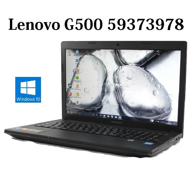 Lenovo G500 59373978【Celeron/4GB/320GB/15.6型/DVDスーパーマルチ/Windows10/無線LAN/Webカメラ】【中古】【中古パソコン】【中古ノートパソコン】