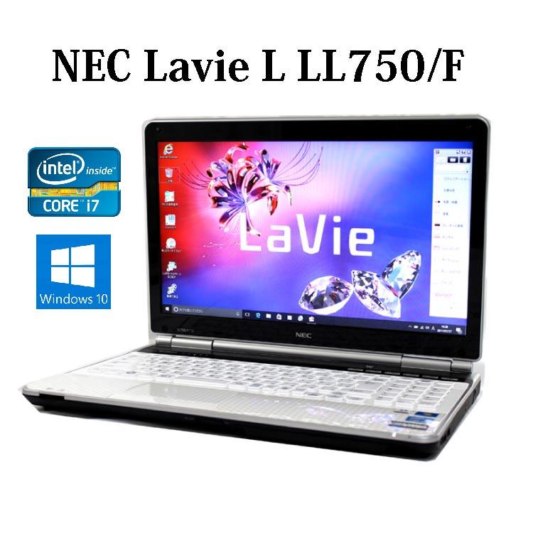 【送料無料】NEC Lavie L LL750/F PC-LL750F23EW【Core i7/8GB/750GB/ブルーレイ/15.6型/無線LAN/Windows10】【中古】【中古パソコン】【ノートパソコン】