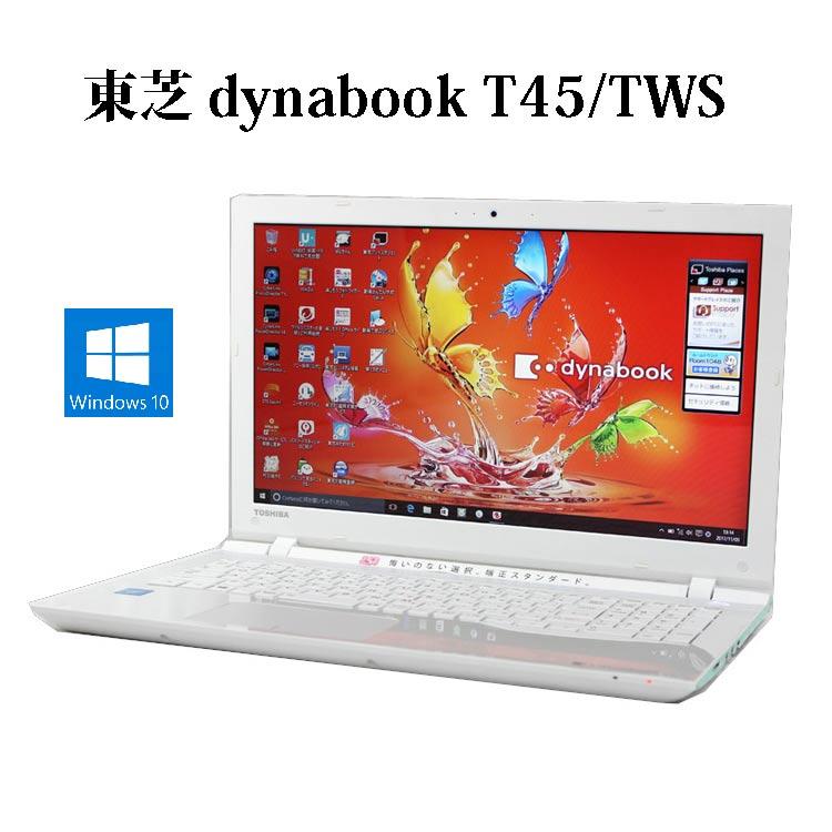 【送料無料】TOSHIBA 東芝 dynabook T45/TWS PT45TWS-SWA3 リュクスホワイト【Celeron/4GB/1TB/15.6型液晶/DVDスーパーマルチ/Windows10/無線LAN/Webカメラ/Bluetooth】【中古】【中古パソコン】【ノートパソコン】