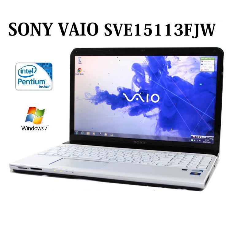 【送料無料】SONY VAIO Eシリーズ SVE15113FJW【Pentium/4GB/640GB/15.5型/無線LAN/Bluetooth/Windows7/Webカメラ】【中古】【中古パソコン】【ノートパソコン】