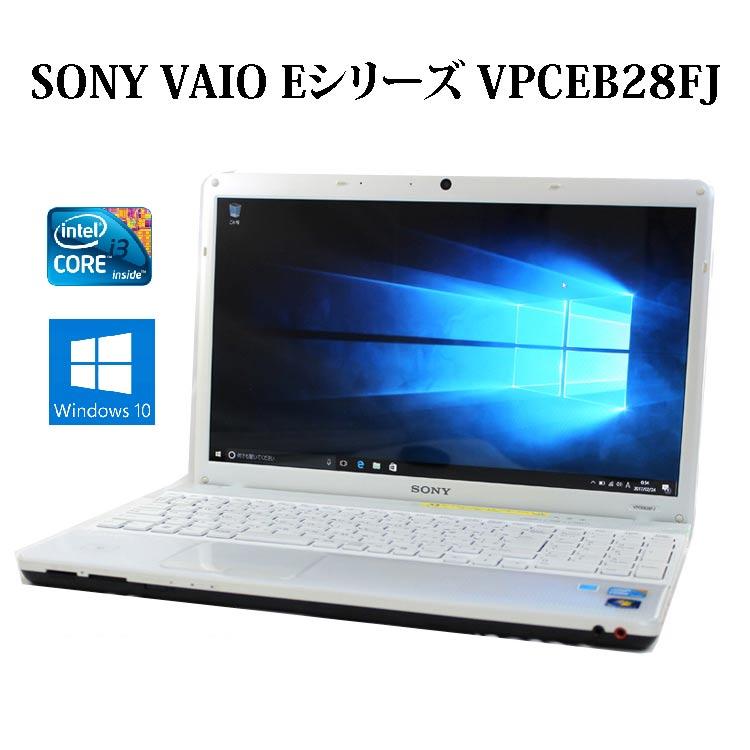 【送料無料】SONY VAIO Eシリーズ VPCEB28FJ PCG-71311N ホワイト【Core i3/4GB/500GB/DVDスーパーマルチ/15.6型液晶/Windows10/無線LAN/Bluetooth/Webカメラ】【中古】【中古パソコン】【ノートパソコン】