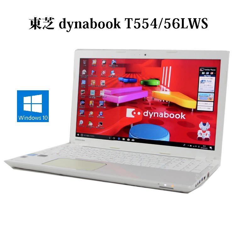 【送料無料】TOSHIBA 東芝 dynabook T554/56LWS PT55456LBXWS3【Celeron/8GB/1TB/15.6型液晶/ブルーレイ/Windows10/無線LAN/Webカメラ/Bluetooth】【中古】【中古パソコン】【ノートパソコン】