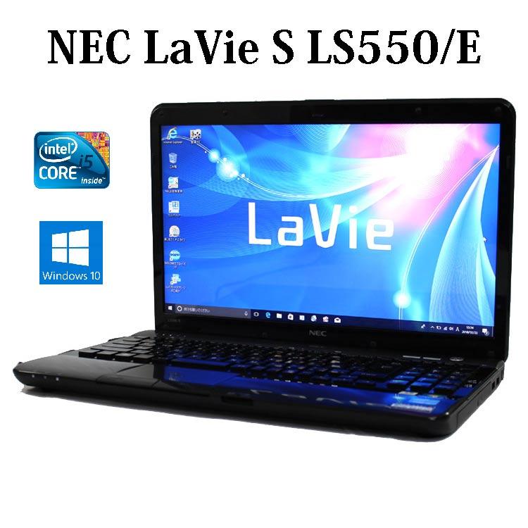 【送料無料】ノートパソコン ノートPC 中古パソコン NEC LaVie S LS550/E PC-LS550ES3EB【Core i5/4GB/750GB/ブルーレイ/15.6型/無線LAN/Windows10】【中古】