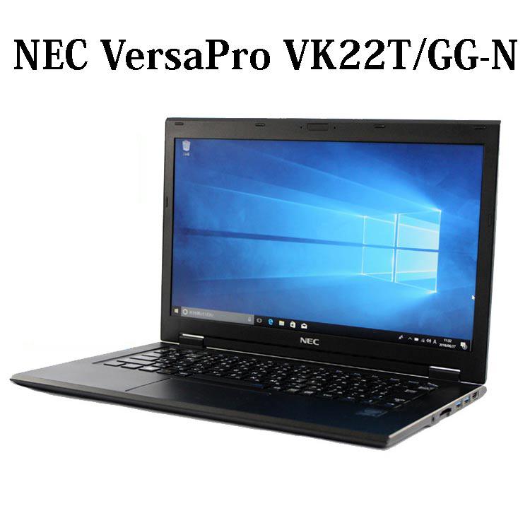 【送料無料】NEC VersaPro UltraLite タイプVG VK22TG-N PC-VK22TGSNN【Core i5/4GB/SSD128GB/13.3型液晶/Windows10/無線LAN/Bluetooth】【中古】【中古パソコン】【ノートパソコン】