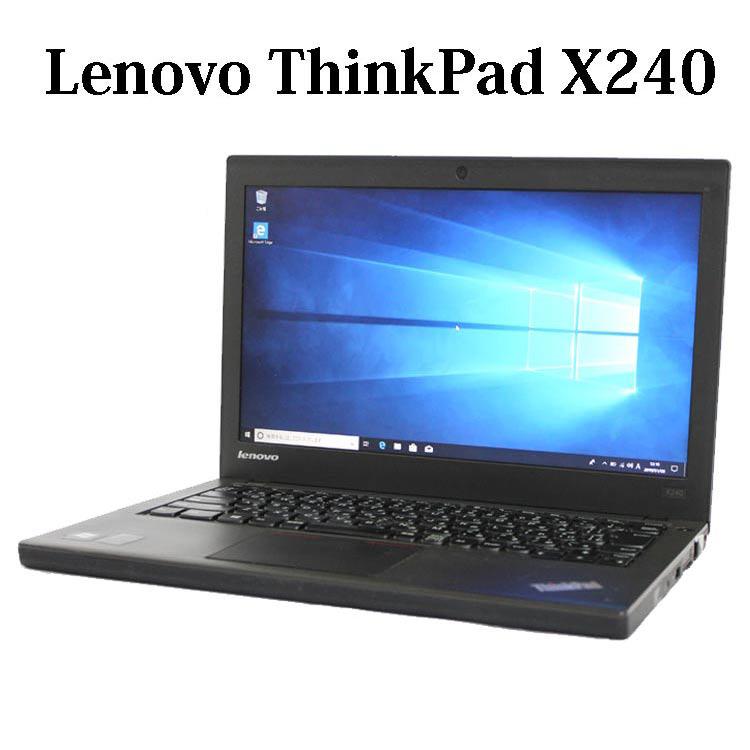 【送料無料】Lenovo ThinkPad X240【Corei7/4GB/500GB/12.5型/Windows10/無線LAN/Bluetooth】【中古】【中古パソコン】【ノートパソコン】