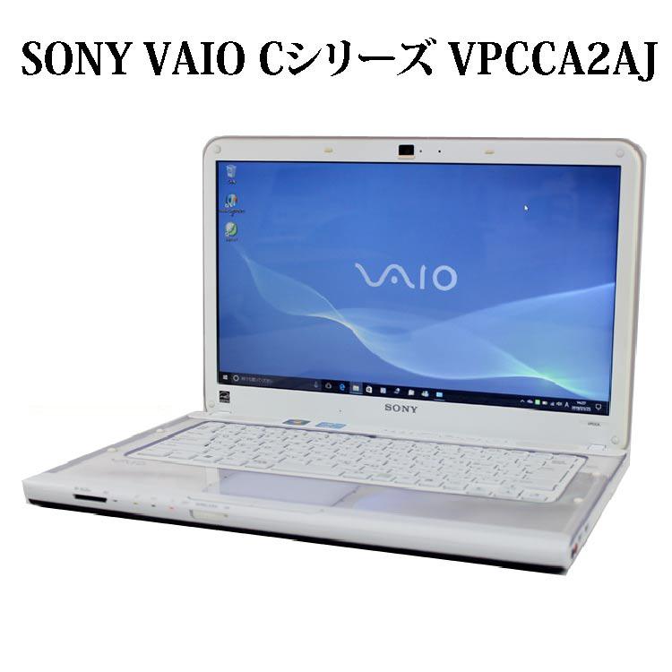ノートパソコン 中古パソコン ノートPC Kingsoft Office付き SONY VAIO Cシリーズ VPCCA2AJ【Core i3/4GB/320GB/DVDスーパーマルチ/14型/Windows10/無線LAN/Webカメラ/Bluetooth】【中古】