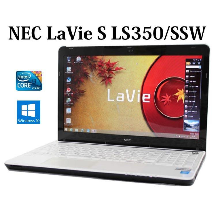 鮮明なブルーレイが楽しめる 大画面光沢液晶 人気のテンキー付きモデル NEC 新作からSALEアイテム等お得な商品 満載 LaVie S LS350 SSW PC-LS350SSW Core i3 8GB 750GB Bluetooth 15.6型 オフィス 無線LAN Office WPS Windows10 中古パソコン 公式ショップ ノートパソコン ブルーレイ Webカメラ 中古