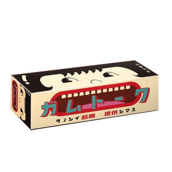 ガムサイズで小さく持ち運び便利な話題提供ツールです 行列待ち ブランド品 長距離移動 旅行 オンライン会議などで大活躍間違いなし ガムトーク 秀逸 カードゲーム 話題提供 ネコポス対応 マジックナイト BE516089 送料無料 パーティーゲーム