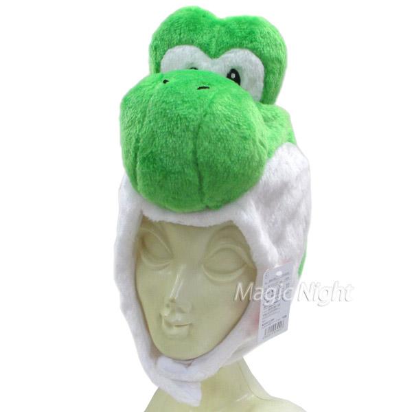 みんな大好き 送料無料(一部地域を除く) ヨッシーのかぶりもの 安全 ふわふわで肌触りの良い着ぐるみキャップです パーティやイベント プレゼントにもどうぞ ヨッシー 着ぐるみキャップ スーパーマリオブラザーズ かぶりもの 被り物 帽子 定形外発送可 キャラクター マジックナイト 1p510円 SZBAN064