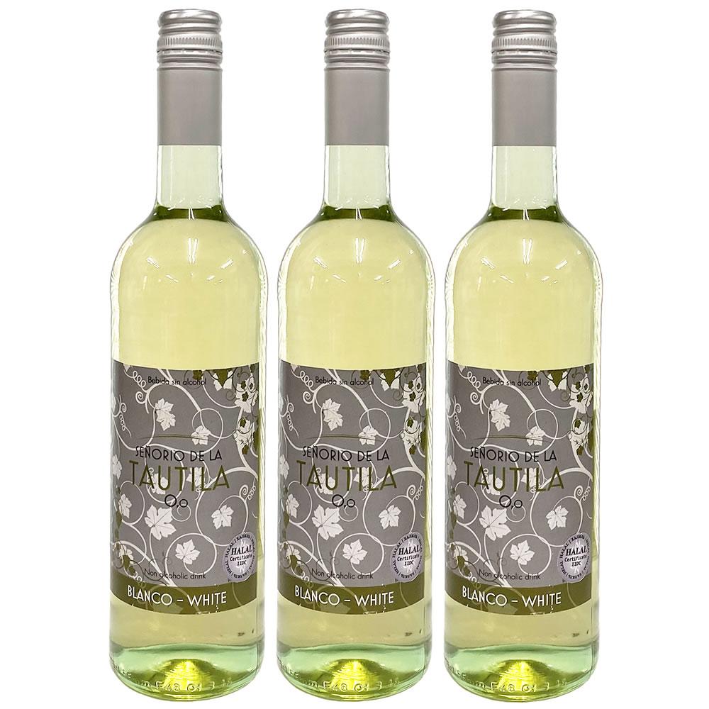 スペインの伝統的なワイン醸造所から生まれたノンアルコールワイン 白 ブランコ 店内全品対象 3本セット TAUTILA 即納 タウティラ 750ml 送料無料 ノンアルコールワイン白