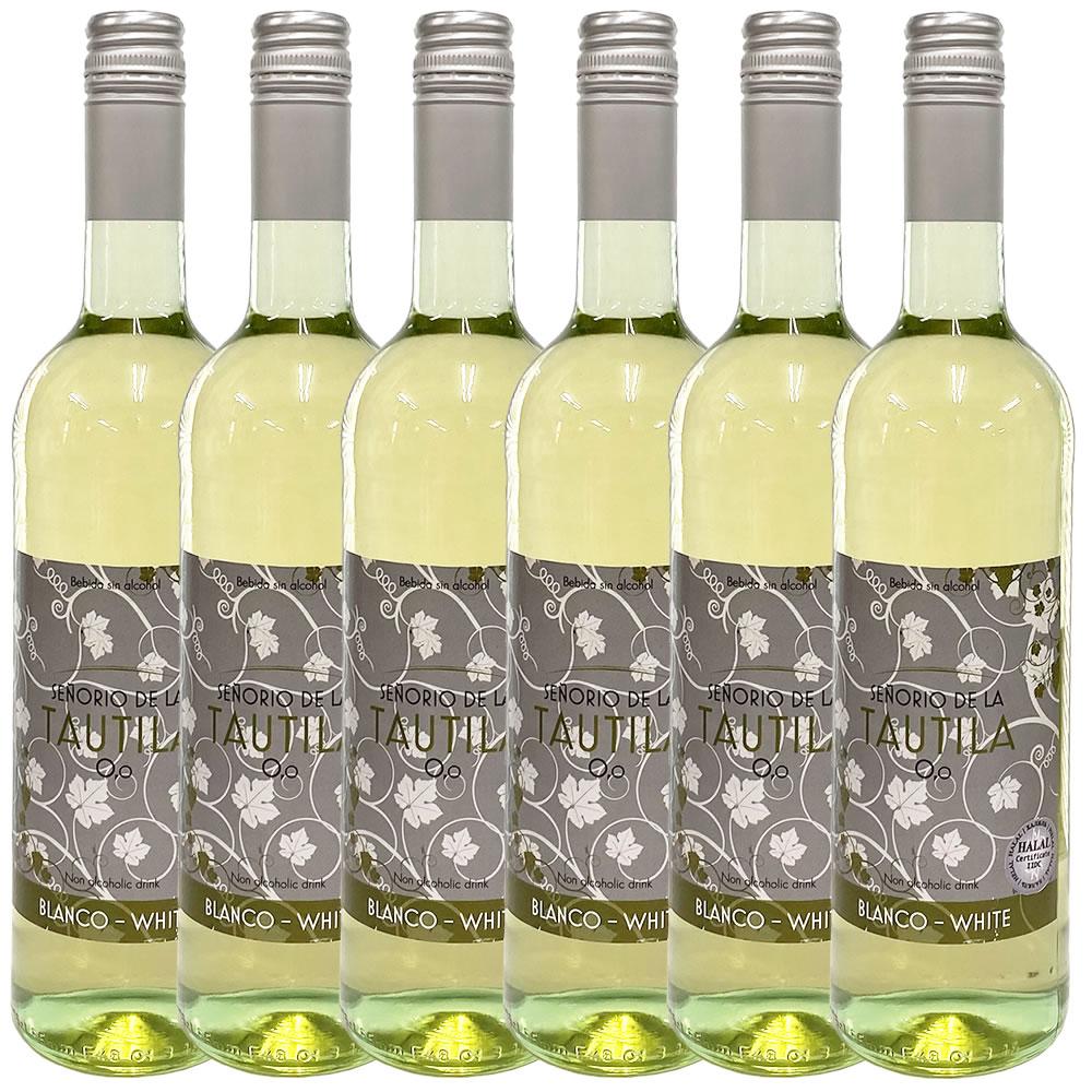 スペインの伝統的なワイン醸造所から生まれたノンアルコールワイン 信用 白 ブランコ 6本セット TAUTILA ノンアルコールワイン白 タウティラ トレンド 750ml 送料無料